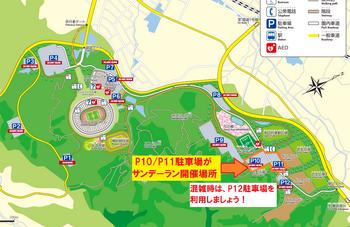 エコパ地図1.png