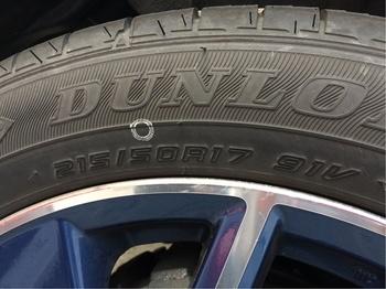 タイヤサイズ.JPG