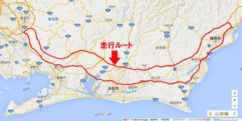 ルートマップ1.png