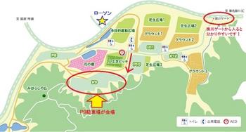 エコパ地図1.jpg