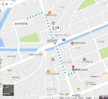 燕 地図.png